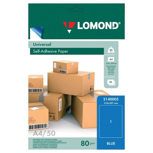 Фото - Бумага Lomond A4 2140005 80 г/м² 50 лист. голубой 1 шт. микодерил крем 1% 15 г