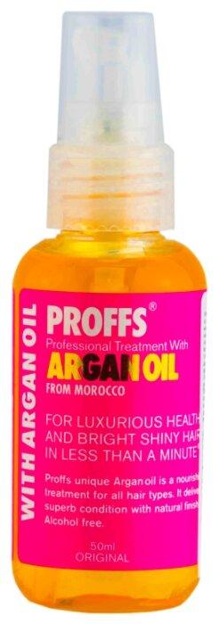 PROFFS Аргановое масло для волос