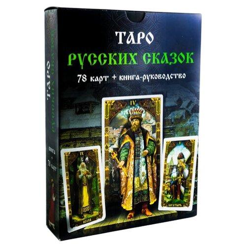 Гадальные карты Magic-Kniga Таро Русских Сказок, 78 карт