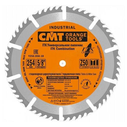 Пильный диск CMT 256.050.10 254х15.87 мм диск пильный твердосплавный cmt 226 060 10m