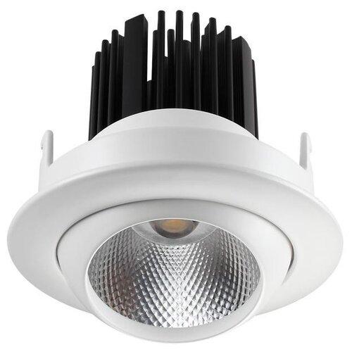 Встраиваемый светильник Novotech 357694 встраиваемый светильник novotech bell 369639
