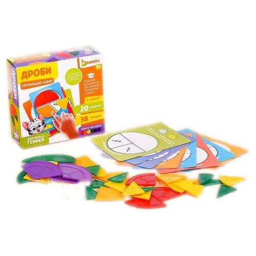 Купить Обучающий набор IQ-ZABIAKA Дроби разноцветный, Обучающие материалы и авторские методики