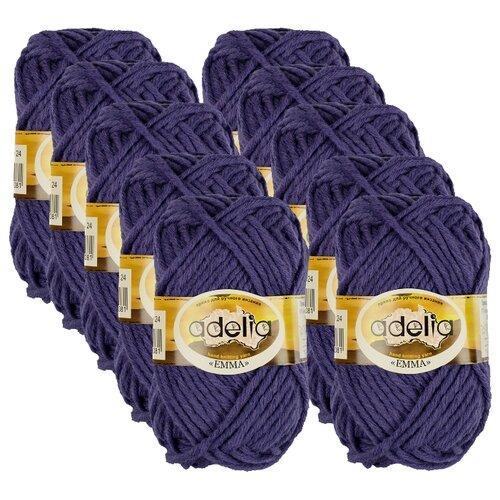 Купить Пряжа Adelia Emma однотонная, 20 % шерсть, 80 % акрил, 50 г, 50 м, 10 шт., №24 фиолетовый