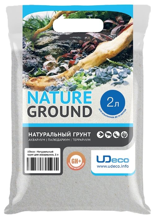 Грунт UDeco River Marble Мраморный песок 2 л, 2.8 кг