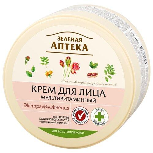 Зелёная Аптека Крем для лица Мультивитаминный, экстраувлажнение, 200 мл крем для лица аптека