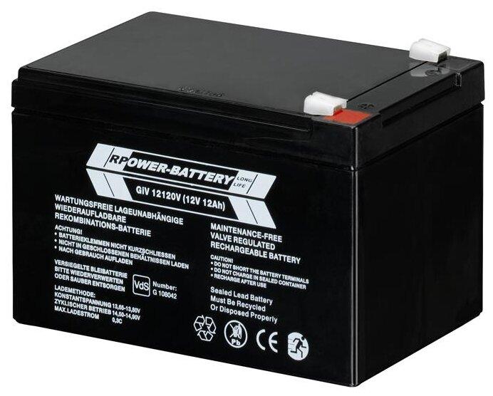 Аккумуляторная батарея ABB GHV9240001V0012 12 А·ч