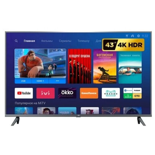 Фото - Телевизор Xiaomi Mi TV 4S 43 T2 Global 42.5 (2019) темный титан ghassem homaifar a managing global financial and foreign exchange rate risk