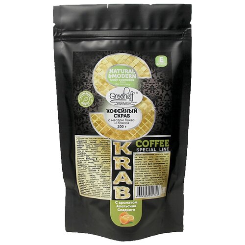 Grosheff Кофейный скраб с маслом какао и кокоса, 200 г