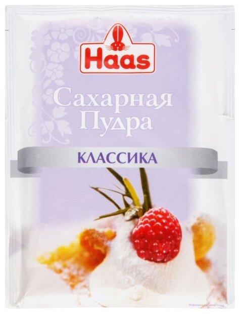 Haas Сахарная пудра Классика