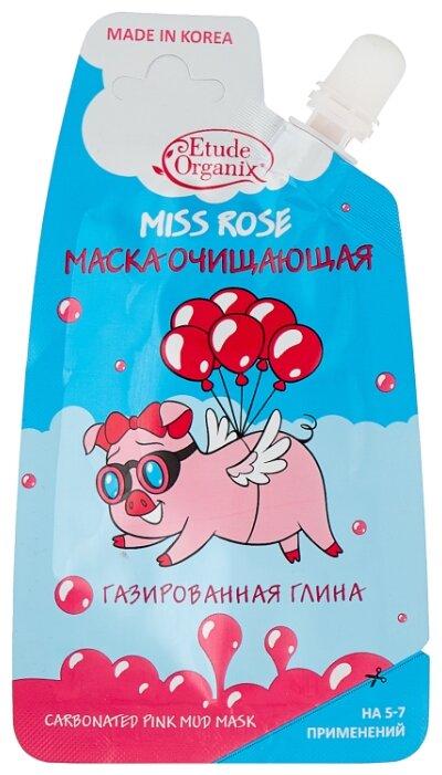 Etude Organix Мfаска для лица очищающая Miss Rose Газированная глина