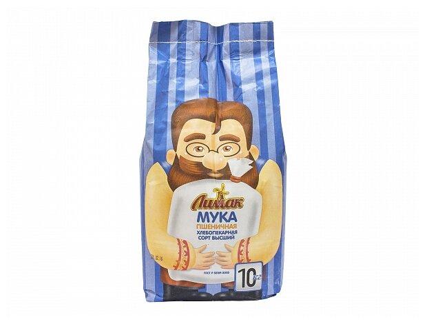 Мука Лимак Пшеничная хлебопекарная высший сорт
