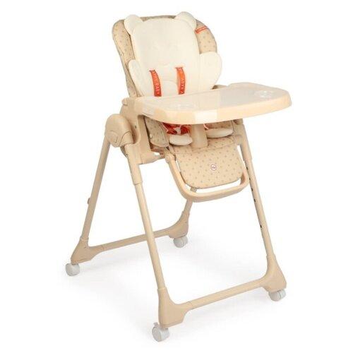 Купить Стульчик для кормления Happy Baby William Pro бежевый, Стульчики для кормления