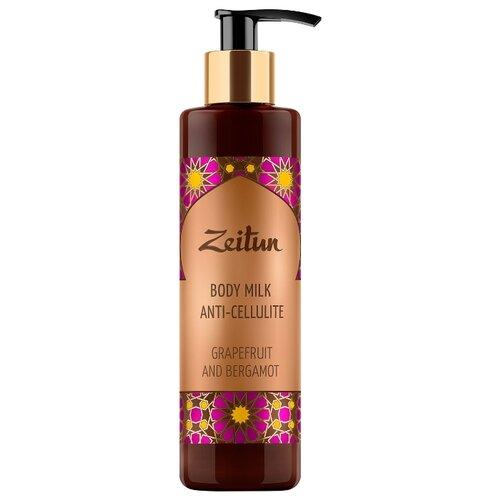 Zeitun молочко для тела антицеллюлитное Грейпфрут и бергамот 250 мл