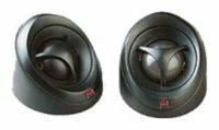 Автомобильная акустика Morel MT230