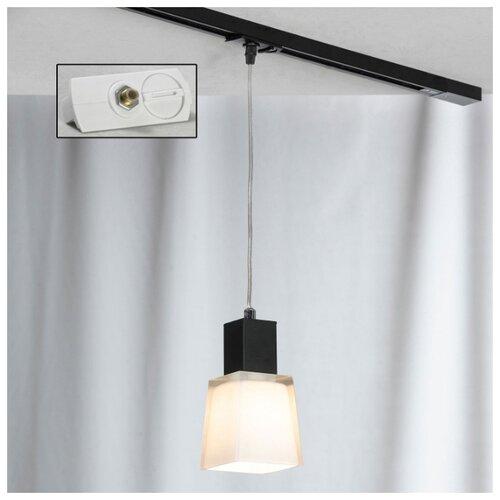 Трековый светильник Lussole Lente LSC-2506-01-TAW lussole встраиваемый светильник lente lsc 2500 01