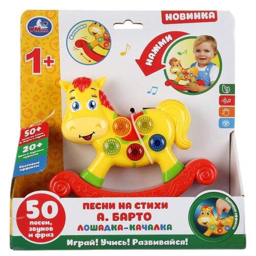 Фото - Развивающая игрушка Умка Лошадка-качалка, желтый/красный/зеленый игрушка для ванной умка бегемотик b1410463 r красный желтый зеленый