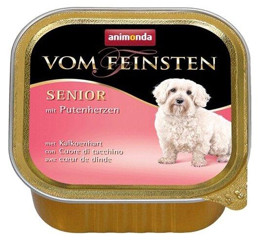 Корм для пожилых собак Animonda Vom Feinsten говядина, сердце 150г
