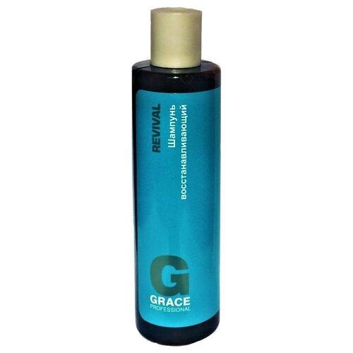шампунь sea Grace Professional шампунь Revival Sea Cucumber восстанавливающий с экстрактом трепанга
