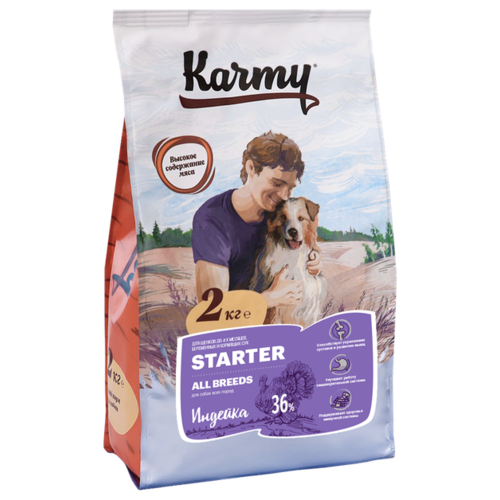 Сухой корм для собак Karmy индейка 2 кг karmy сухой корм karmy hair