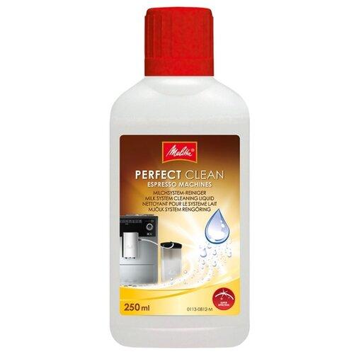 Средство Melitta Для молочных систем Perfect Clean белый
