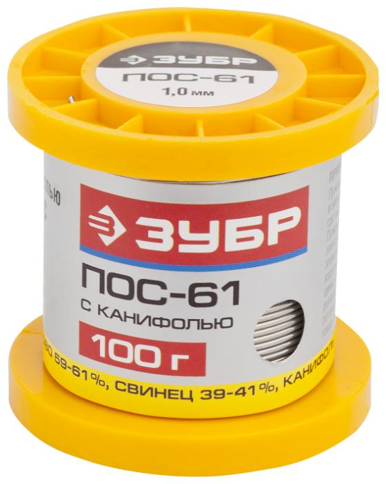 Припой ЗУБР 55450-100-10C