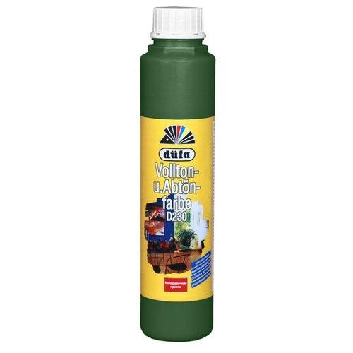 Колеровочная краска Dufa Vollton und Abtonfarbe D230 оксидно-зеленый 0.75 л