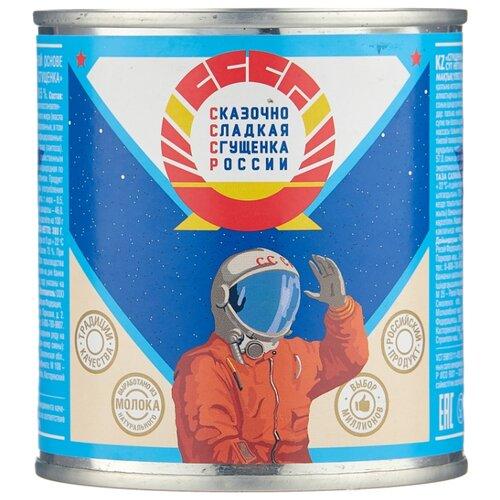 Сгущенное молоко СССР с сахаром 8.5%, 380 г