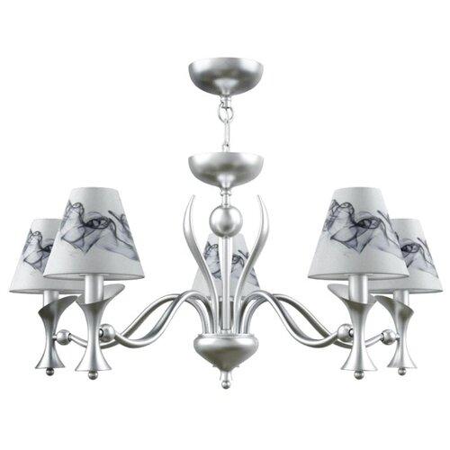 Подвесная люстра Lamp4you Modern M3-05-CR-LMP-O-10 недорого