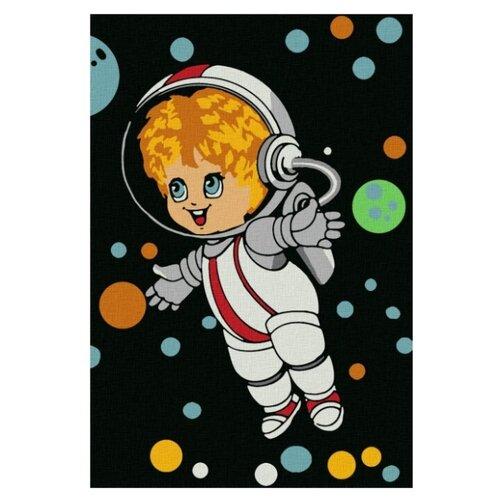 Котеин Картина по номерам Отважный космонавт 20х30 см (KHM0003)