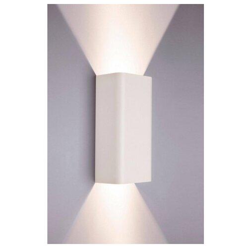 Настенный светильник Nowodvorski Bergen 9706, 70 Вт недорого