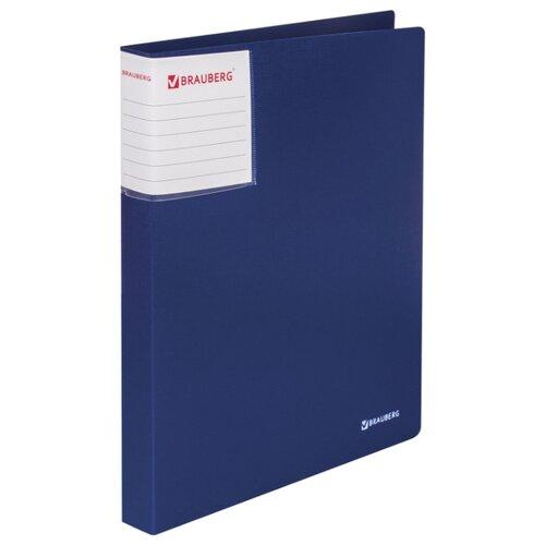 Купить BRAUBERG Папка на 2 кольцах с карманом Шелк А4, 25 мм Синяя, Файлы и папки