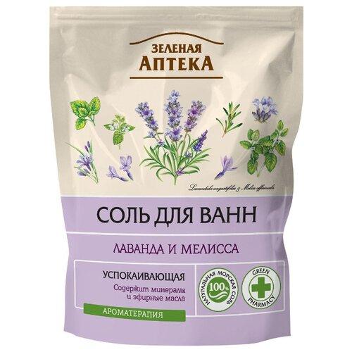 Зелёная Аптека Соль для ванн Лаванда и мелисса, 500 г