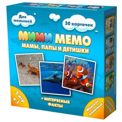 Купить Настольная игра Нескучные игры Мими Мемо Морские животные, Настольные игры