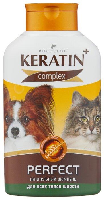 Шампунь KeratinComplex Perfect для всех типов шерсти