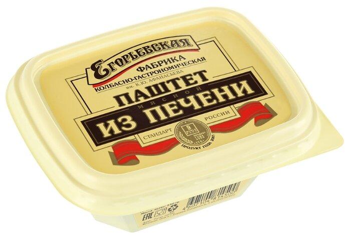 Егорьевский Паштет из печени говядина/свинина жареный 150г банка