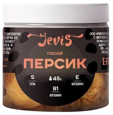 Персик Jevis сушеный, 45 г