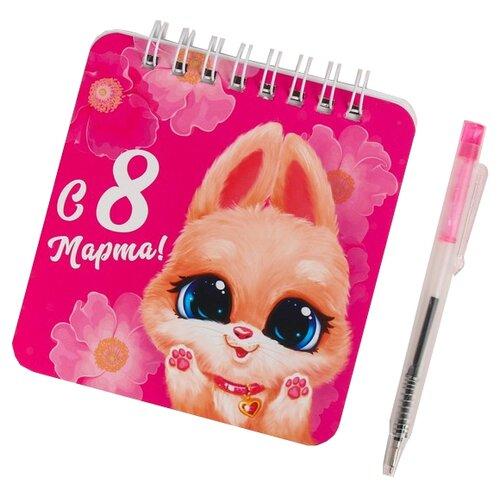 Купить Канцелярский набор ArtFox Для самой милой (3907878), 2 пр., розовый, Офисные наборы
