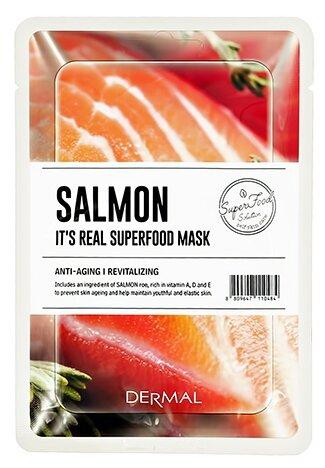 DERMAL Маска Superfood с экстрактом лосося