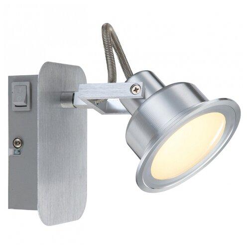 Спот Globo Lighting Lindsey 56954-1