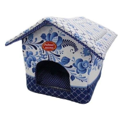 Домик для собак и кошек Родные места Теремок №1 Гжель 32х33х36 см белый/синий