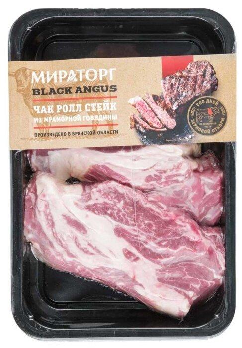 Стейк Чак Ролл Мираторг из мраморной говядины, 570г