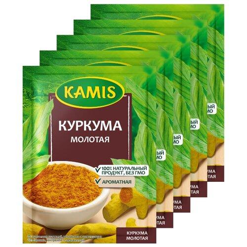 KAMIS Пряность Куркума молотая, 5х20 г kamis корица молотая для выпечки