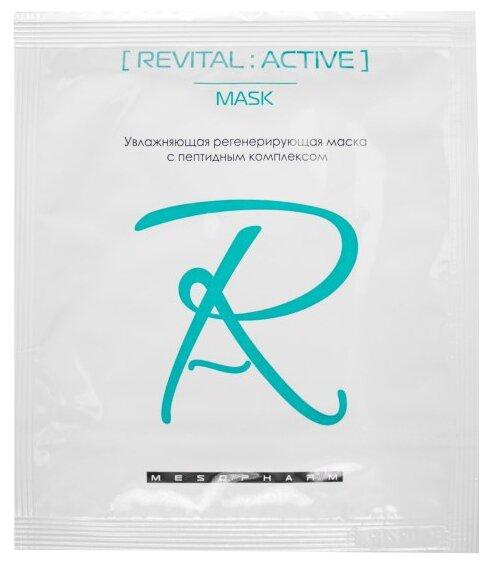 Mesopharm Маска увлажняющая регенерирующая с пептидным комплексом Revital: Active