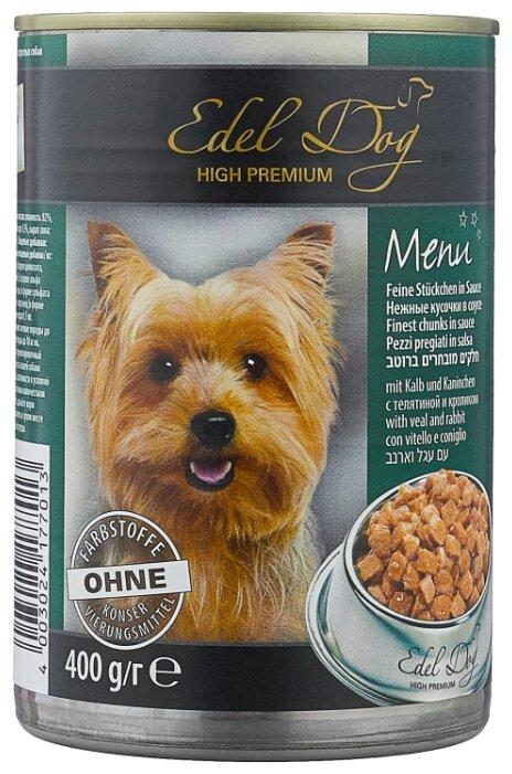 Корм для собак Edel Dog Телятина и кролик (0.4 кг) 1 шт.