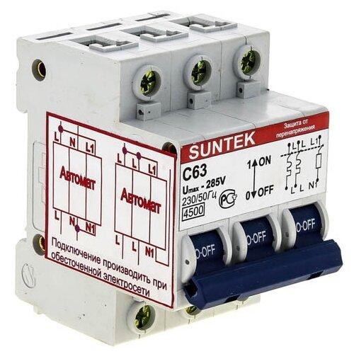 Электронное реле защиты от перегрузки SUNTEK U63A