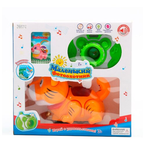 Купить Развивающая игрушка Zhorya Маленький фотоохотник. Тигренок (ZYB-B1011-2) оранжевый, Развивающие игрушки