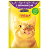 Корм для кошек Friskies с ягненком 85 г (кусочки в соусе)