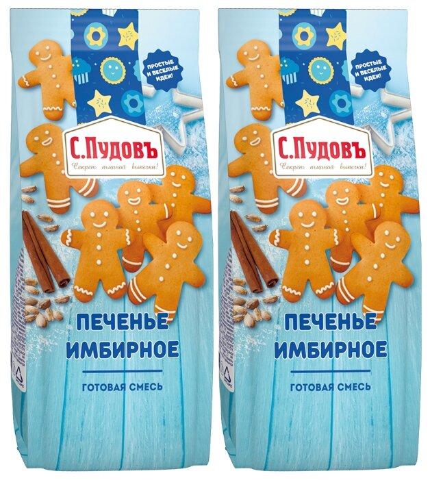 С.Пудовъ Готовая смесь Печенье имбирное, 2 шт, 0.4 кг