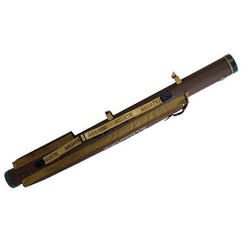 Тубус для удилища для рыбалки Aquatic ТК-110-1-132 132х11х11 см коричневый гермосумка aquatic гc 30