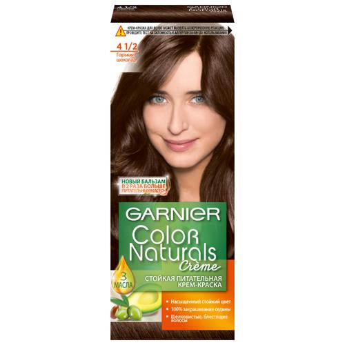 GARNIER Color Naturals стойкая питательная крем-краска для волос, 4.1/2, Горький Шоколад аюрведическая краска для волос горький шоколад 100 мл aasha краски для волос